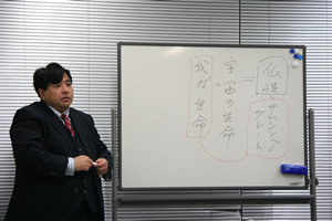 イス禅笠倉健司