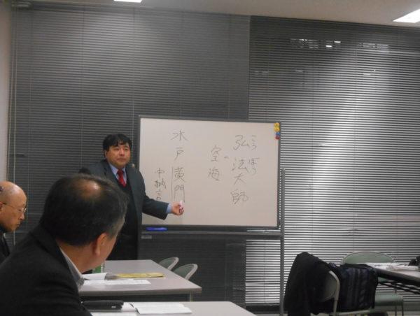 禅の知恵と古典に学ぶ人間学勉強会開催しました。